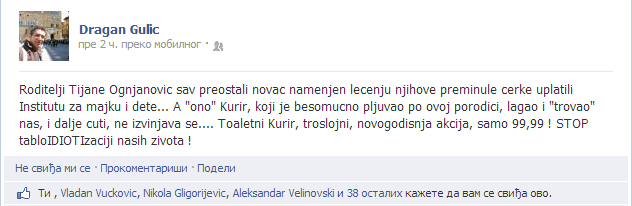 Dragan Gulic   Roditelji Tijane Ognjanovic sav preostali novac...