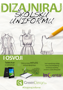 Dizajniraj uniformu i osvoji vredne nagrade novi 22