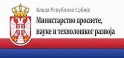 Ministarstvo_Prosvete-468x220