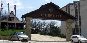 zoo-vrt-bor